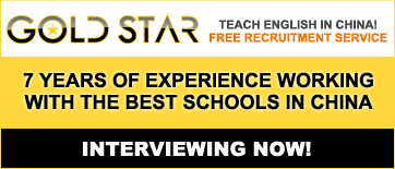 GOLDSTAR TEFL Recruitment